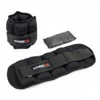 COREFX Adjustable Wrist & Ankle Weights